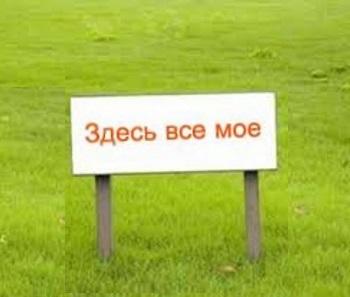 opredelenie poryadka polzovaniya spornogo zemelnogo uchastka1